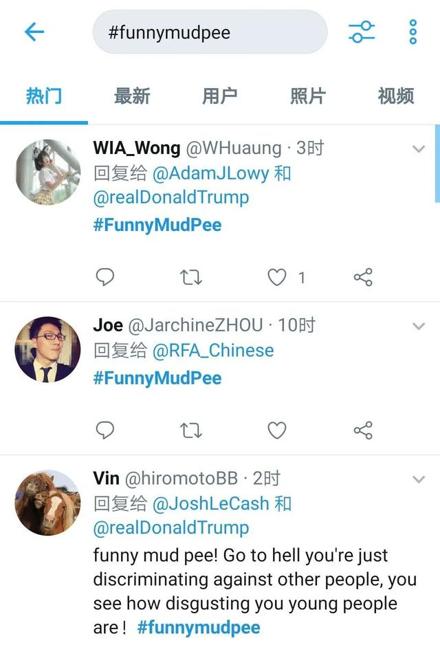 推特上这句Funny mud pee把老外怼懵了,预定年度热词
