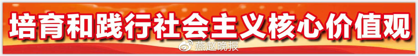 """石家庄井陉矿区举办""""九·一八""""事件第"""