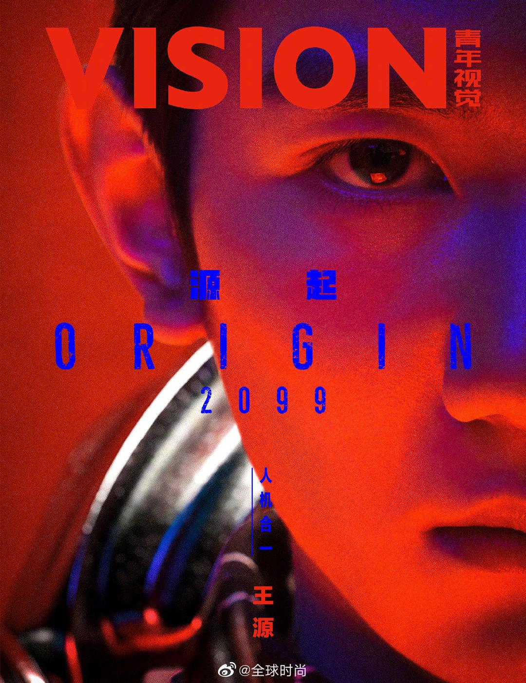 登上《VISION青年视觉》2020年首封,人机主题下