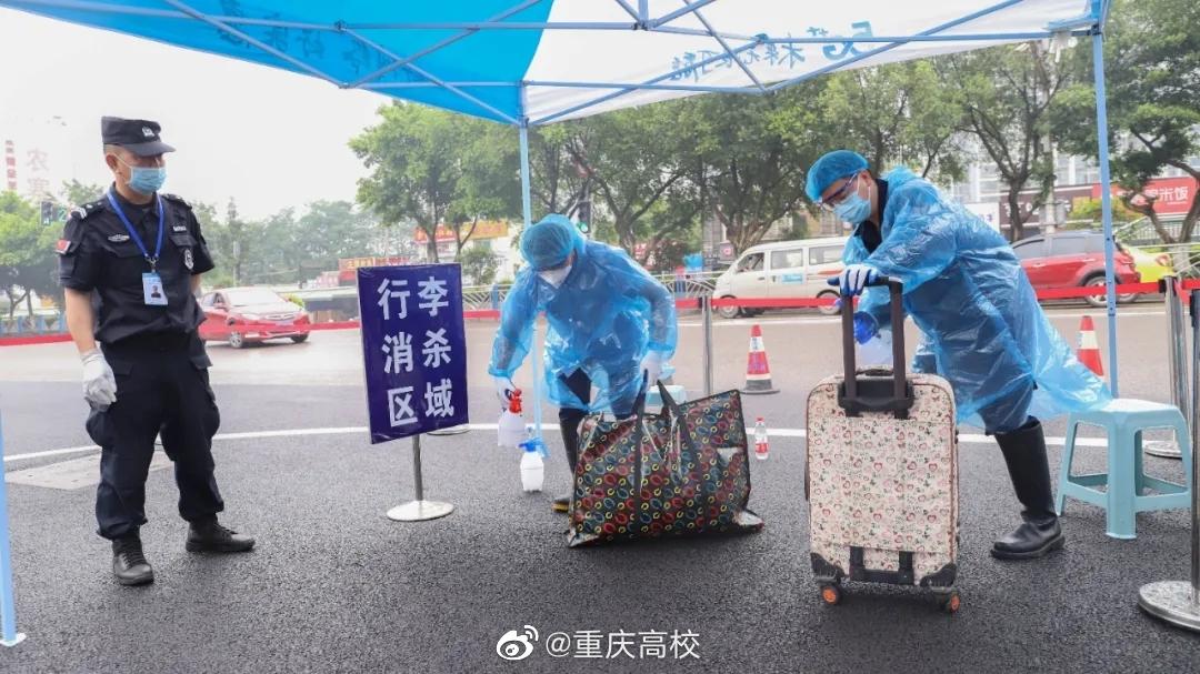 理工首批学生返校 @重庆理工大学