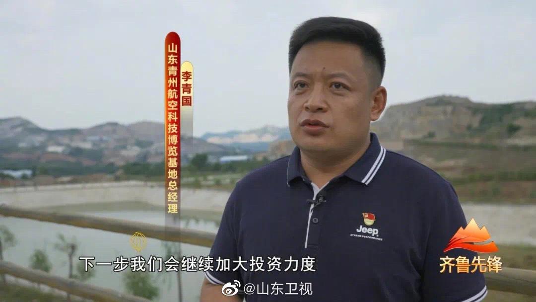 在潍坊青州,有一片4000多亩的山地,多年前,因为过度开采