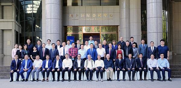 首届中国矿业法治暨矿业仲裁高峰论坛在京召开