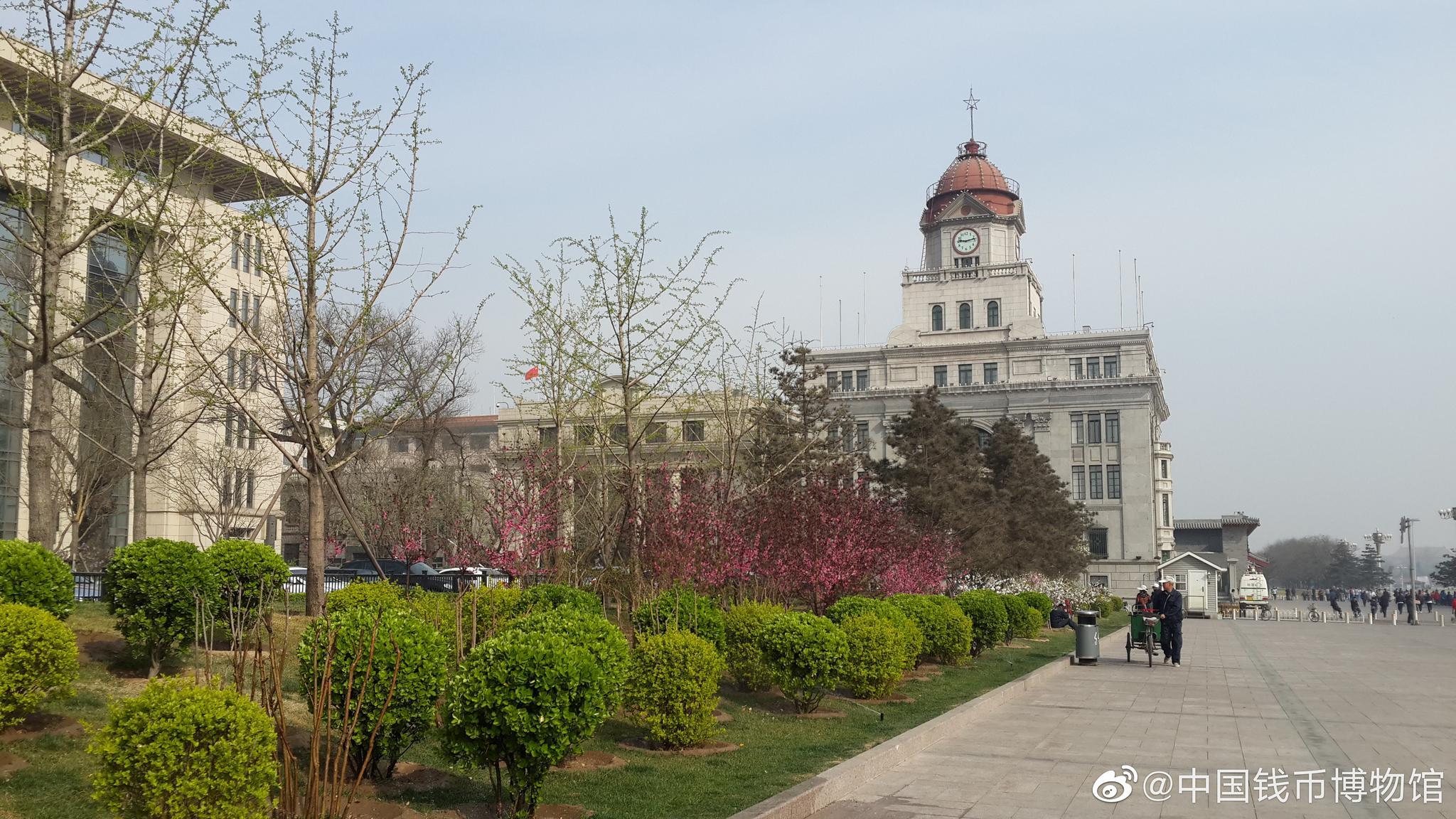 这里是中国钱币博物馆。我馆坐落于北京市西城区西交民巷东口