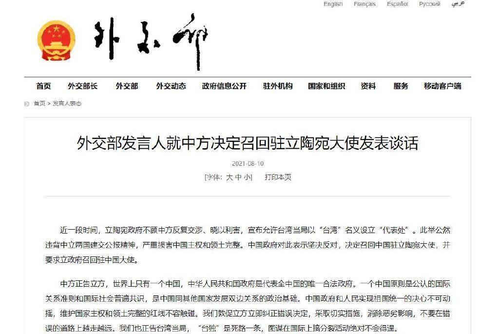 http://www.edaojz.cn/difangyaowen/974107.html