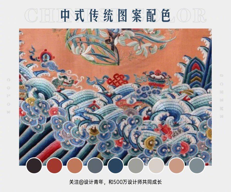 中式传统纹样与配色