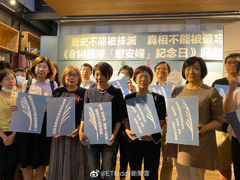 妇援会提2要求「教课书正名、日本政府道歉」