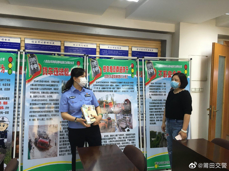 莆田交警部门深入多家驾校开展五个一宣传活动