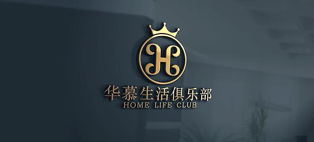 华慕生活俱乐部,高净值家庭度假生活社交与生活方式探索者