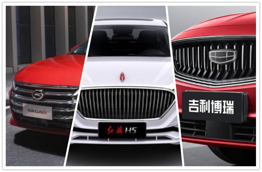 15万买中级车?广汽、吉利、红旗分别推出了这几款车,满意吗?