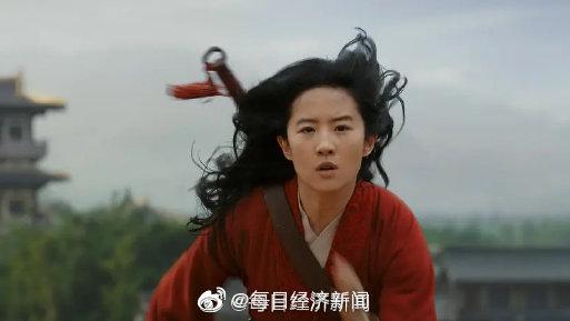 每经15点丨《花木兰》全球票房达3760万美元,中国内地贡献最多