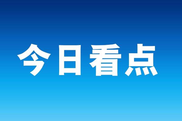 """安徽送变电:加强基层党风廉政建设 打通监督""""最后一公里"""""""