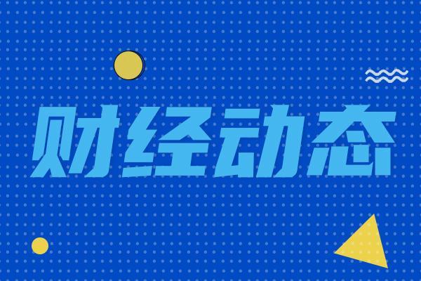 【机会挖掘】中国石化与长城控股签署氢能战略合作框架协议