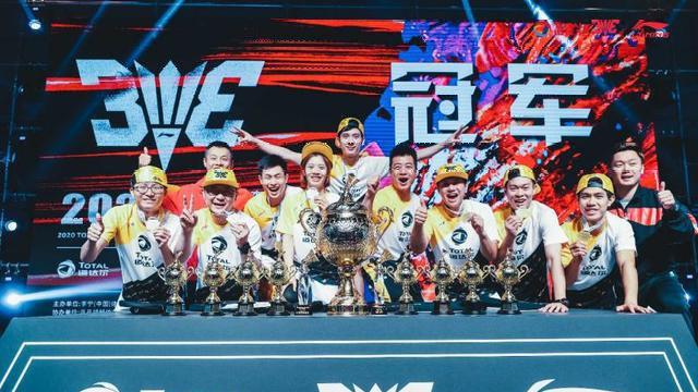 2020李永波杯3V3羽毛球赛总决赛