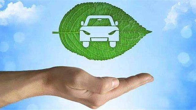 特斯拉在美国召回9537辆汽车、恒大汽车拟在上海新建零部件工厂