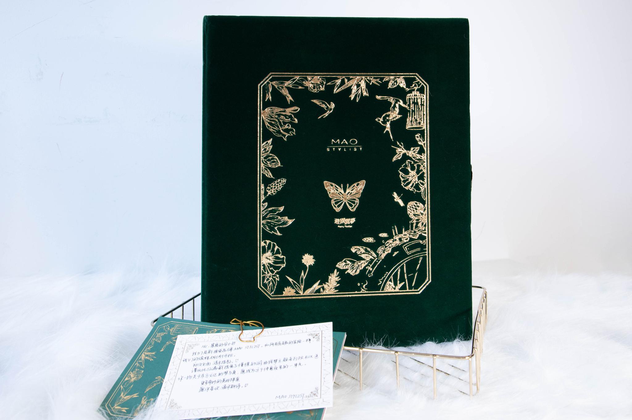 感谢MAO STYLIST,欧莱雅,美宝莲送的礼盒