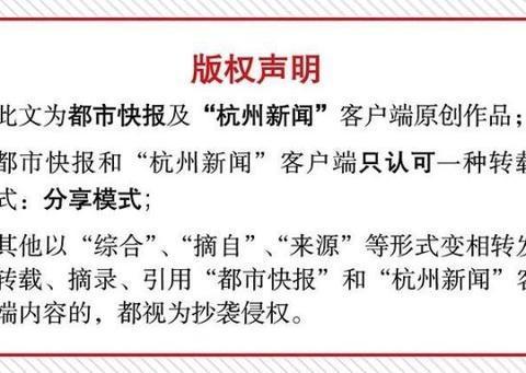 """最多索取""""茶水费""""400余万元,浙江10名房产销售被判非国家工作人员受贿罪"""