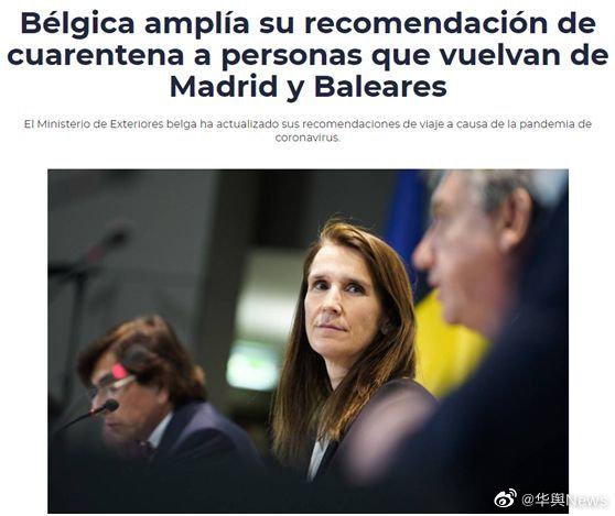 """多国将西班牙移出""""安全国名单"""",西班牙旅游胜地:若游客感染"""
