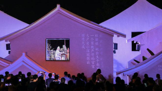 CNT目的地   抚州:寻梦牡丹亭,演绎千古绝恋