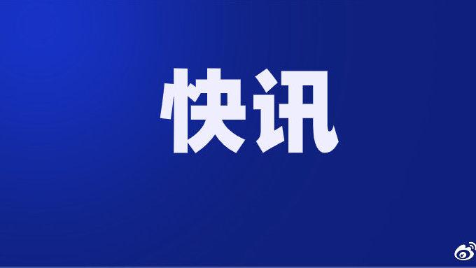 """第二届""""才入泰安·势如泰山""""国际高层次人才创新创业大赛颁奖典礼"""