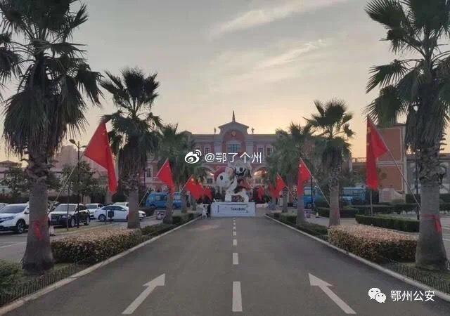 """分析鄂州市与武汉市的一体化趋势,华容区已""""被"""".."""