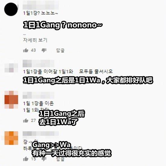 """继rain的""""1日3 Gang""""之后,韩国人又要开始junjin的""""1日3 Wa""""了"""