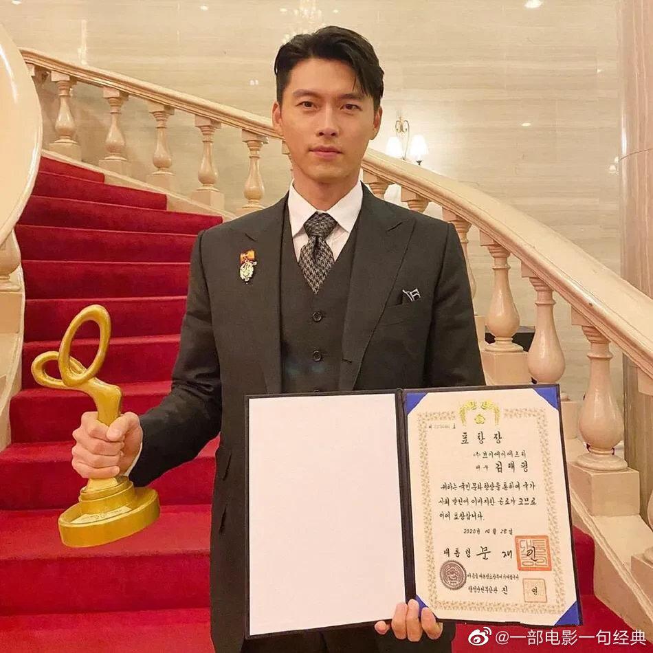 韩国大众文化艺术颁奖礼