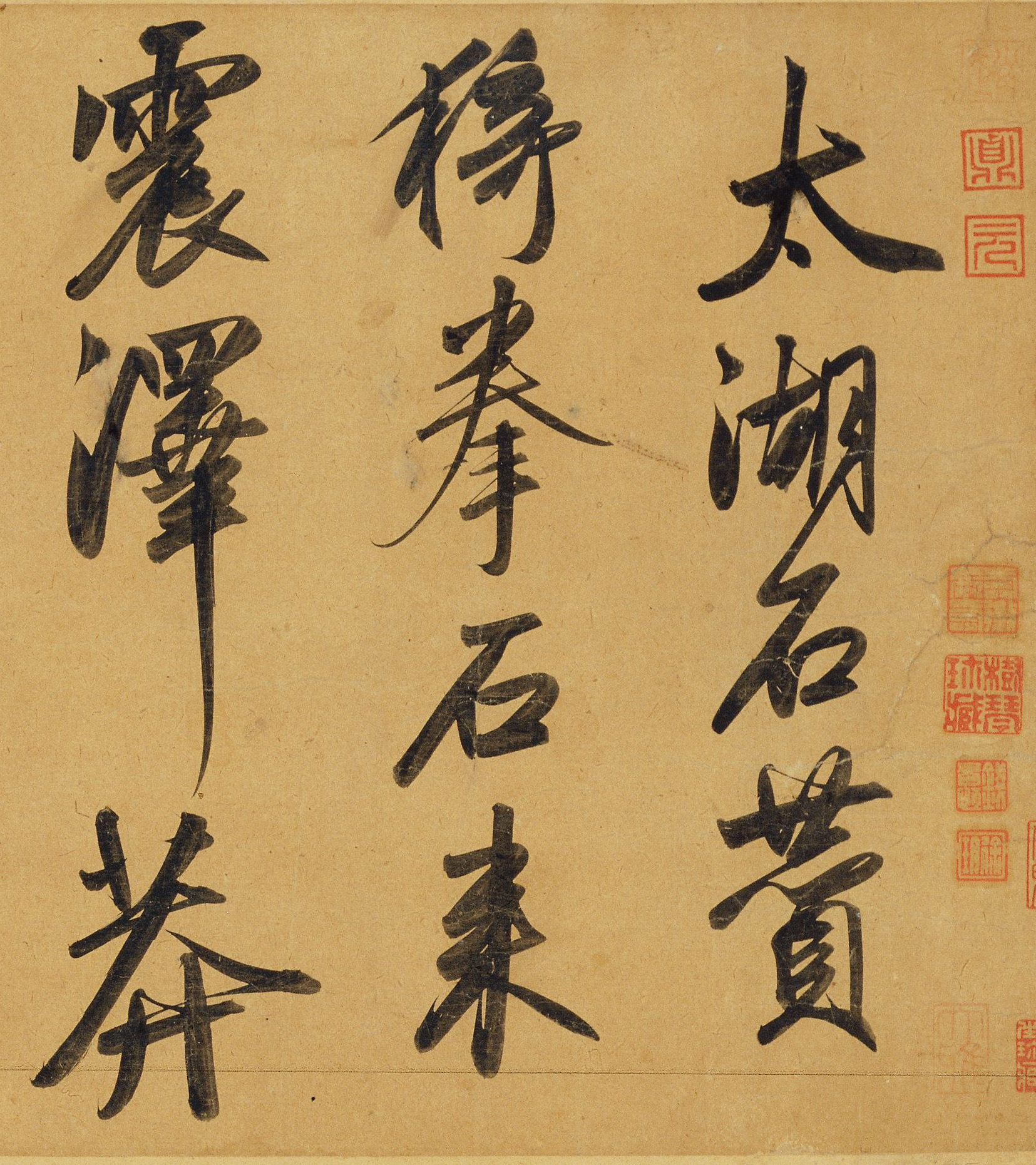 赵孟頫|二赞二诗卷