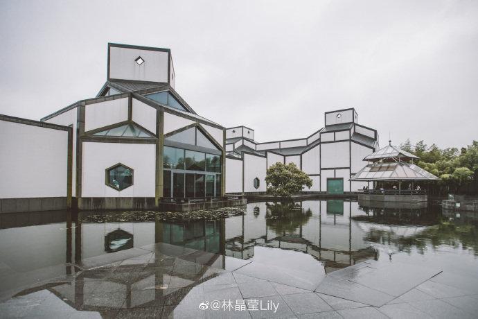 """苏州博物馆的新馆是""""现代主义建筑大师""""贝聿铭给家乡的礼物"""