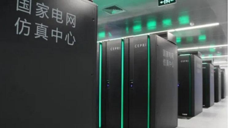 国家电网公司年度科学技术奖励聚焦电网核心技术