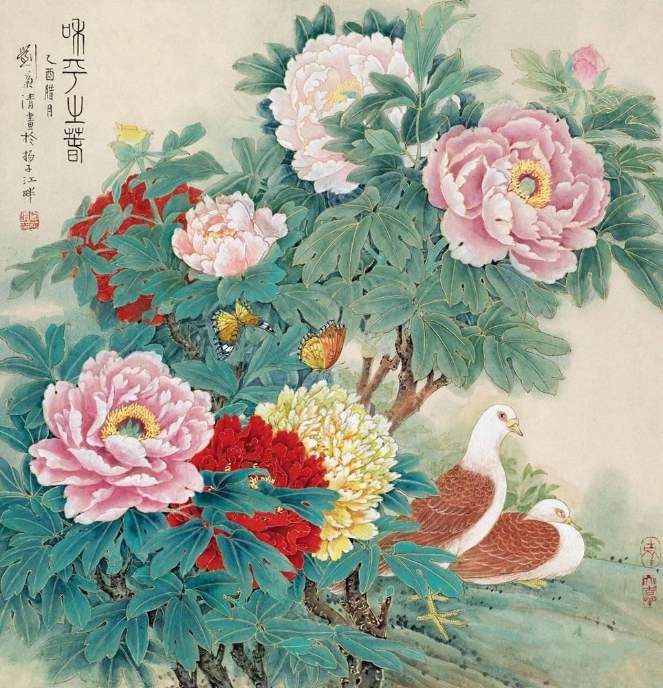 刘菊清 工笔花鸟画欣赏