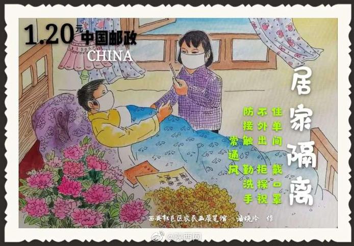 西安鄠邑区农民画家绘制国产三级在线观看图宣传疫情防控