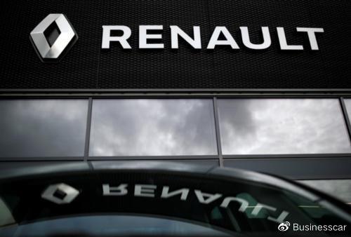 雷诺集团发布了在华全新战略电动汽车、轻型商用车成重点