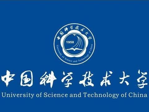 """中科大潘建伟团队利用""""墨子号""""量子科学实验卫星实现安全时间"""