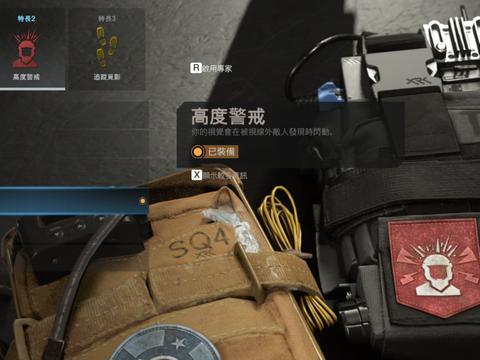 能防RPG,还能全图透视?细数《使命召唤:战区》的隐藏机制