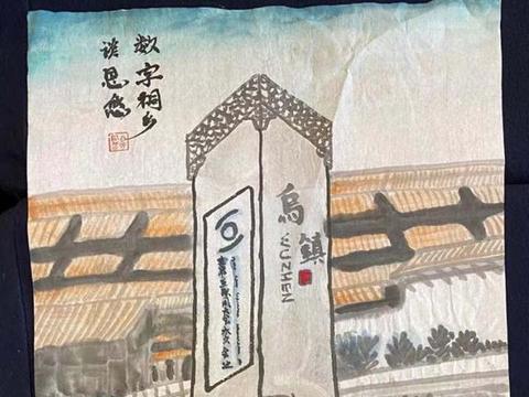 新华书店总店首次举办全国范围的艺术赛事,浙江有专门赛区