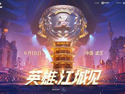 LPL赛前垃圾话放出:刘青松痛击队友,小虎:欢迎回到被RNG统治的时代