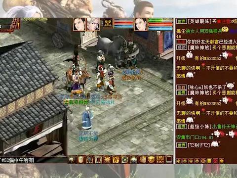 大话西游2:夫妻组队杀妖王,不满三人的结果就是见小白