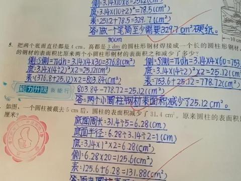 """六年级学霸满分试卷曝光,""""印刷体""""一样的字迹成亮点,不服不行"""