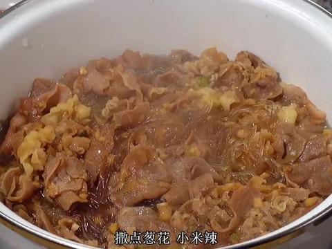 懒人肥牛粉丝煲 十分钟搞定,粉丝吸满了汤汁,中午来一锅超下饭
