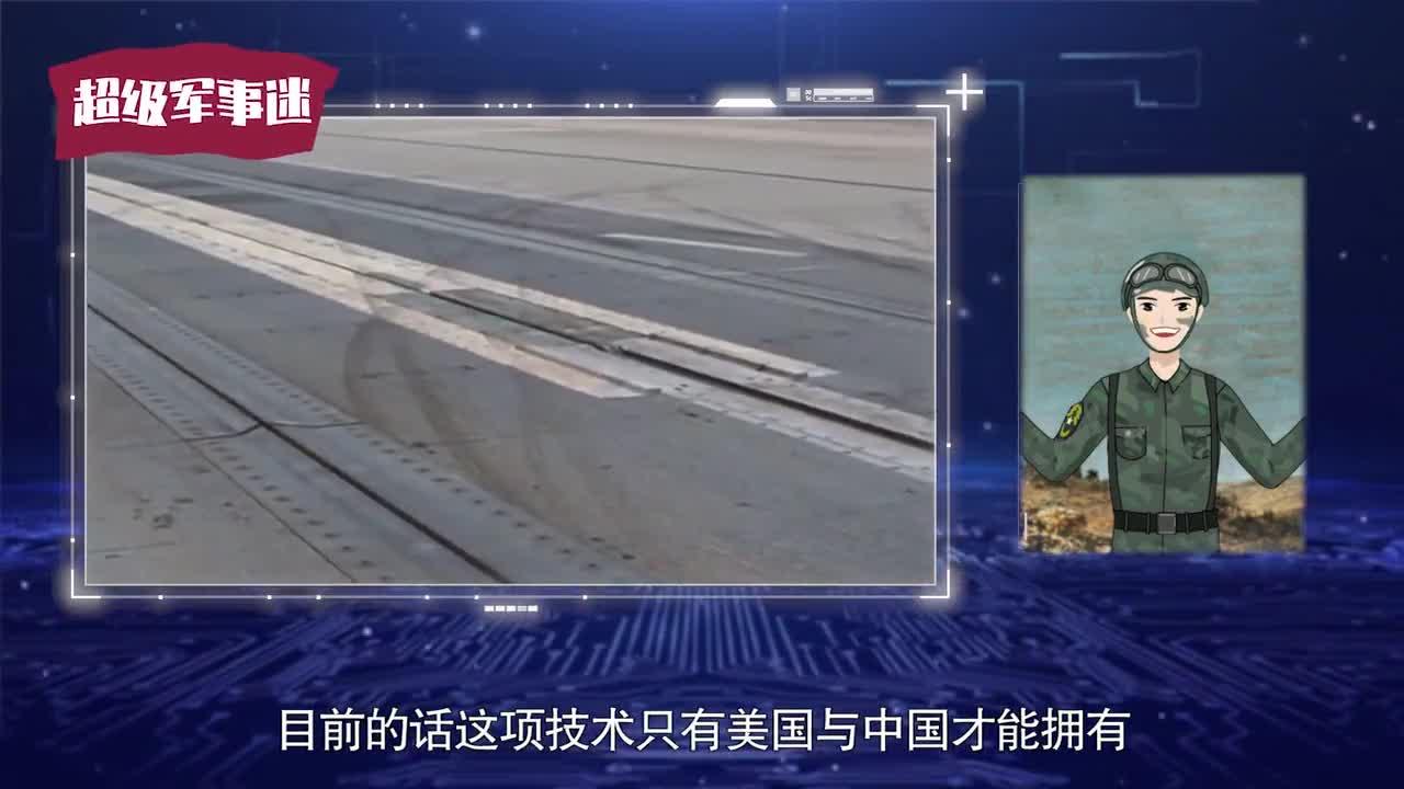 舰载机千次试验,电磁弹射技术已经成熟,国产航母搭载很可靠