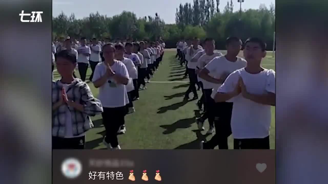 学生课间操跳敦煌舞,老师:据飞天壁画改编,已跳五年