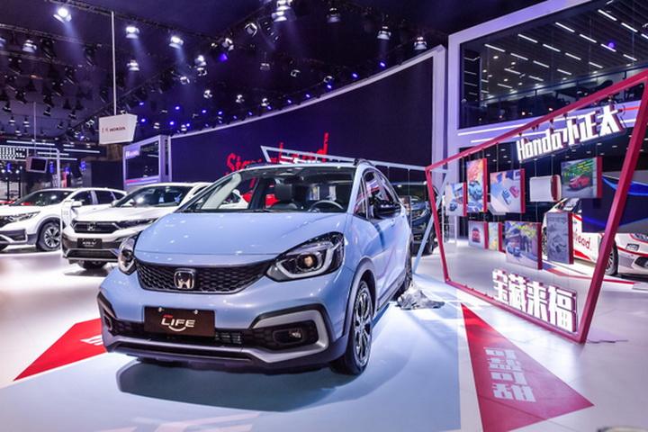 东风本田LIFE(来福酱)将于广州车展开启预售,搭1.5L+CVT动力