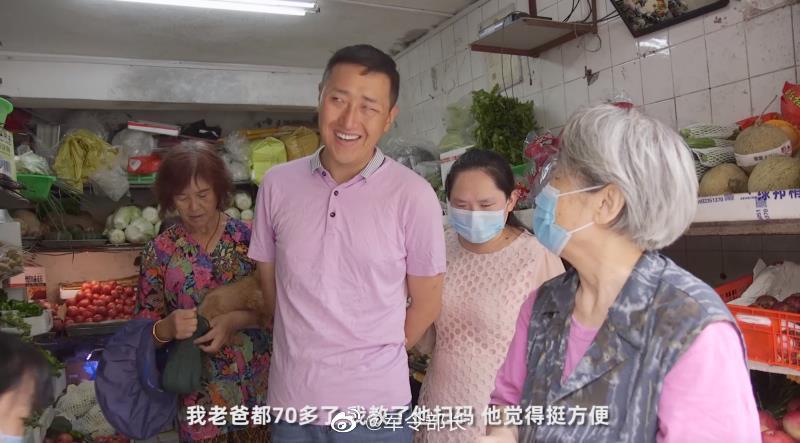 孙涛和妻子王瑞是青岛的一对盲人夫妻,但他们也是智能手机用户