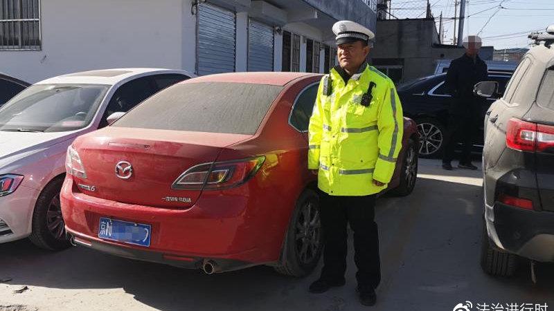 转出车辆套用他人号牌继续使用 昌平交警细致侦查查获套牌车辆