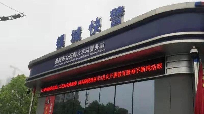 """【我为群众办实事】城市快警:""""为民办实事""""的硬核力量(三)"""