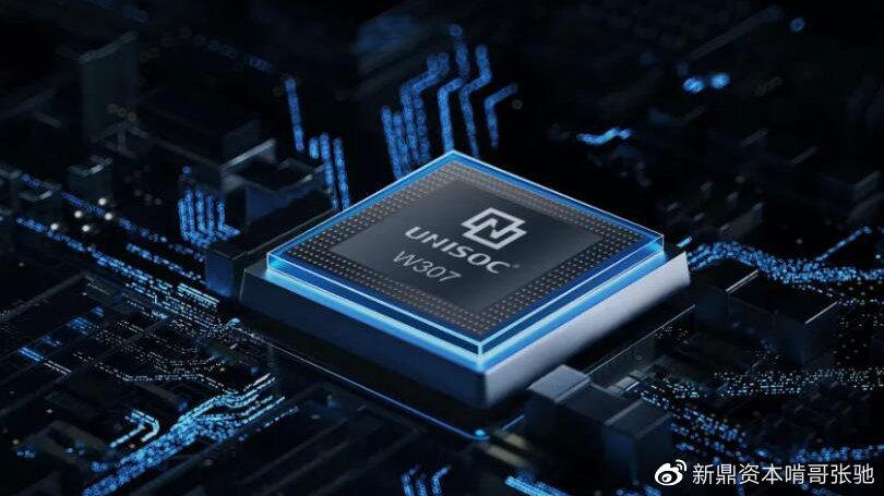 新鼎资本已投企业紫光展锐4G手表平台W307全新升级 扩展手表平台组合