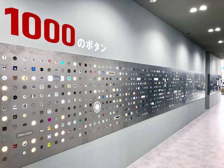 """日本一家制造公司的""""按钮墙""""……"""