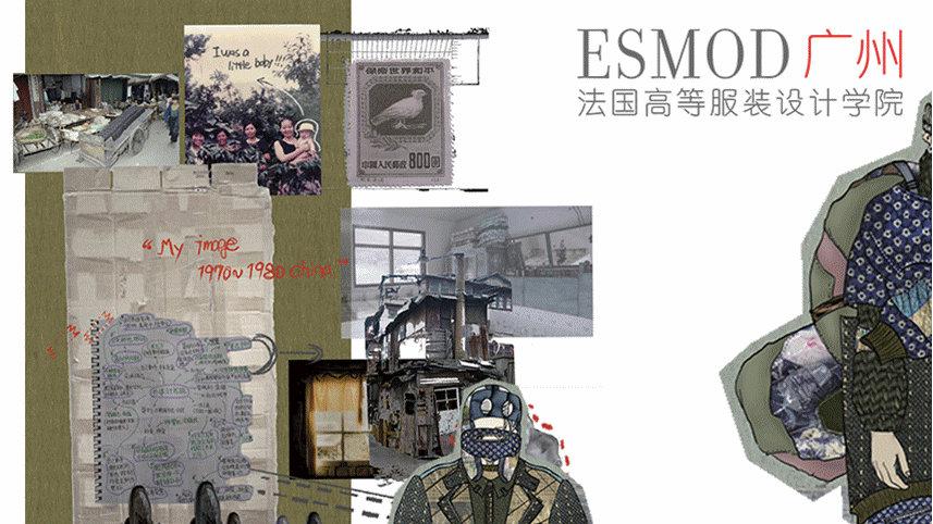 2021中国国际大学生时装周 PREVIEW ESMOD广州-法国高等服装设计学院