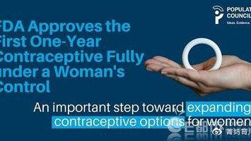 避孕套时代即将谢幕,方便长效的女用避孕环已面世,国人却极少用