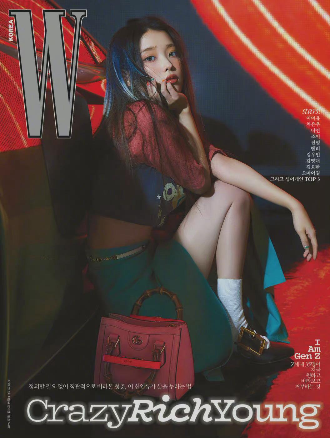 李知恩 W Korea 四月刊封面画报